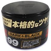Cera de Carnaúba Dark and Black Made in Japan (Cores Escuras) - Cód.5727