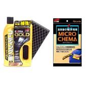 Kit Extra Gold com Toalha de Secagem Micro Chema - Cód.7833