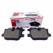 Pastilha de Freio Traseiro Ferodo HQF4003 (BMW 116i /118i /120i)- Cód.1717