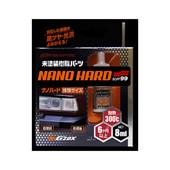 Restaurador de Plásticos Nano Hard - Cód.6098