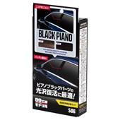 Restaurador Nano Polidor Black Piano - Cód.7757