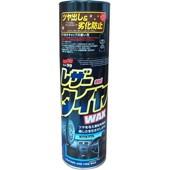Revitalisador de Plásticos e Borrachas Leather & Tire Wax - Cód.6641